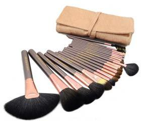 Top Grade Professional Makeup 20 PCs Brushes Cosmetic Make Up Set With Leather Bag Kit - Champagne
