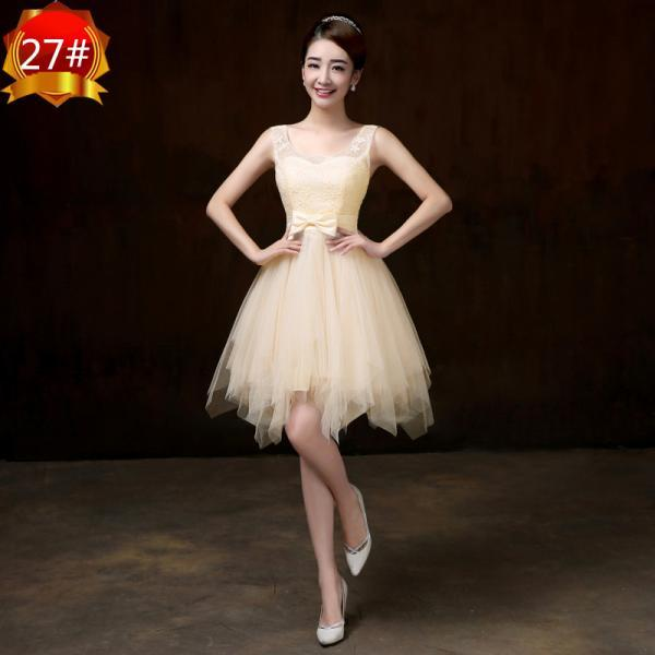 Beautiful Bow Sleeveless Beige Color Beading Prom Dress
