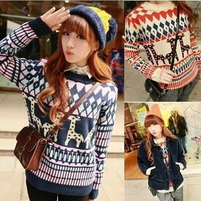Cute Fawn Style Pullover Sweater For Women (2 Colors)